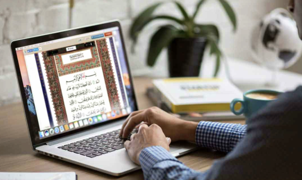 Quickly Learn Surahs Study Online In UK